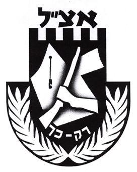 Irgun's crest